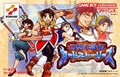 Suikoden Card Stories - GBA