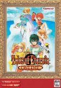 Tales of Eternia Online - PC