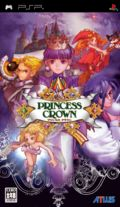 Princess Crown - PSP