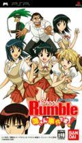 School Rumble - PSP