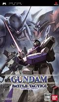 Gundam Battle Tactics - PSP