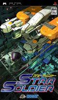 Star Soldier - PSP
