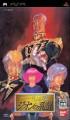 Mobile Suit Gundam : Giren's Greed - Blood of Zeon - PSP