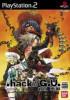 .hack//G.U. Vol.1 : Rebirth - PS2