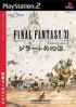 Final Fantasy XI : Rise of the Zilart - PS2