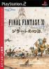 Final Fantasy XI : Rise of the Zilart - PS2