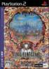 Final Fantasy XI : Treasures of Aht Urhgan - PS2