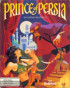 Prince of Persia 1990 - PC