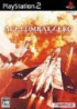 Ace Combat Zero : The Belkan War - PS2