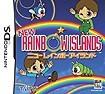 Rainbow Islands Revolution - DS