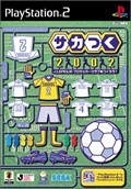 Let's Make a J.League Pro Soccer Club ! 2002 - PS2