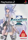 Xenosaga Episode III : Also Sprach Zarathustra - PS2