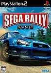 Sega Rally 2006 - PS2