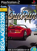 Sega Ages : OutRun - PS2