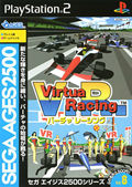 Sega Ages : Virtua Racing - PS2