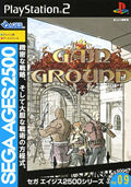 Sega Ages : Gain Ground - PS2