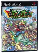 Dragon Quest Yangus - PS2