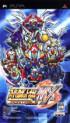 Super Robot Wars MX - PSP
