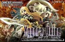 Yggdra Union : We'll Never Fight Alone - GBA