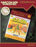 NES Classics : Zelda II - The Adventure of Link - GBA