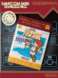 NES Classics : Kid Icarus - GBA