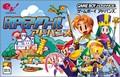 RPG Maker Advance - GBA