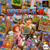 RPG Maker 4 - PlayStation