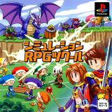 RPG Maker : Simulation - PlayStation