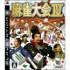 Majhong Tournament - PS3