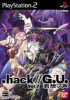 .hack//G.U. Vol.2 - PS2