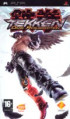 Tekken : Dark Resurrection - PSP