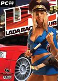 Lada Racing Club - PC