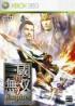 Dynasty Warriors 5 Empires - Xbox 360