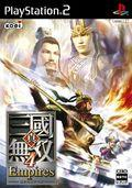 Dynasty Warriors 5 Empires - PS2