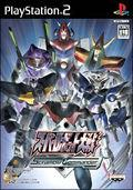 Super Robot Wars Scramble Commander - PS2