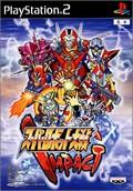 Super Robot Wars Impact - PS2