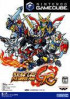 Super Robot Wars GC - Gamecube