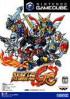Super Robot Wars GC - Gamecube
