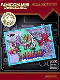 NES Classics : Dai 2 Ji Super Robot Wars - GBA