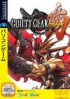 Guilty Gear Isuka - PC