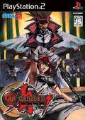 Guilty Gear X2 Slash - PS2