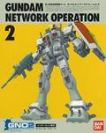 Gundam Network Operation 2 - PC