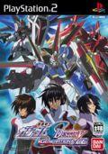 Mobile Suit Gundam Seed Destiny - PS2