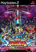 SD Gundam Force Shodown ! - PS2