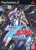 Mobile Suit Z-Gundam : AEUG Vs. Titans - PS2