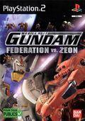 Mobile Suit Gundam : Federation Vs. Zeon - PS2