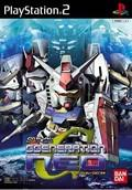 SD Gundam G Generation NEO - PS2