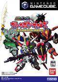 SD Gundam Gashapon Wars - Gamecube