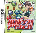 Harobots Generation - DS