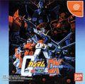 Mobile Suit Gundam : Federation Vs. Zeon DX - Dreamcast